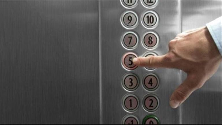 Nút bấm chọn tầng thang máy